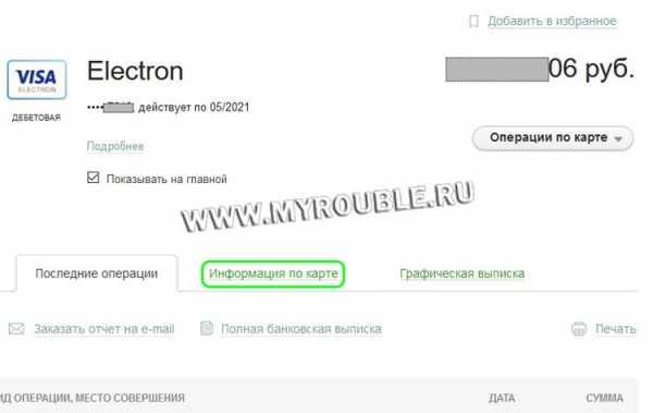 Альфа банк заявка на кредитную карту онлайн самара