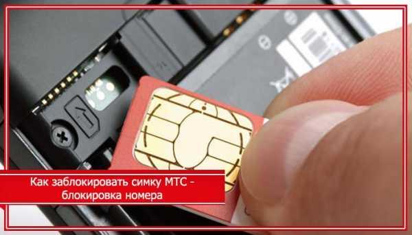 кредит на сим карту мтс хоум кредит в петрозаводске адрес