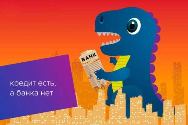 Московский кредитный банк получить кредитную карту